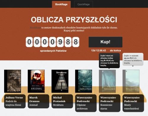 bookrage