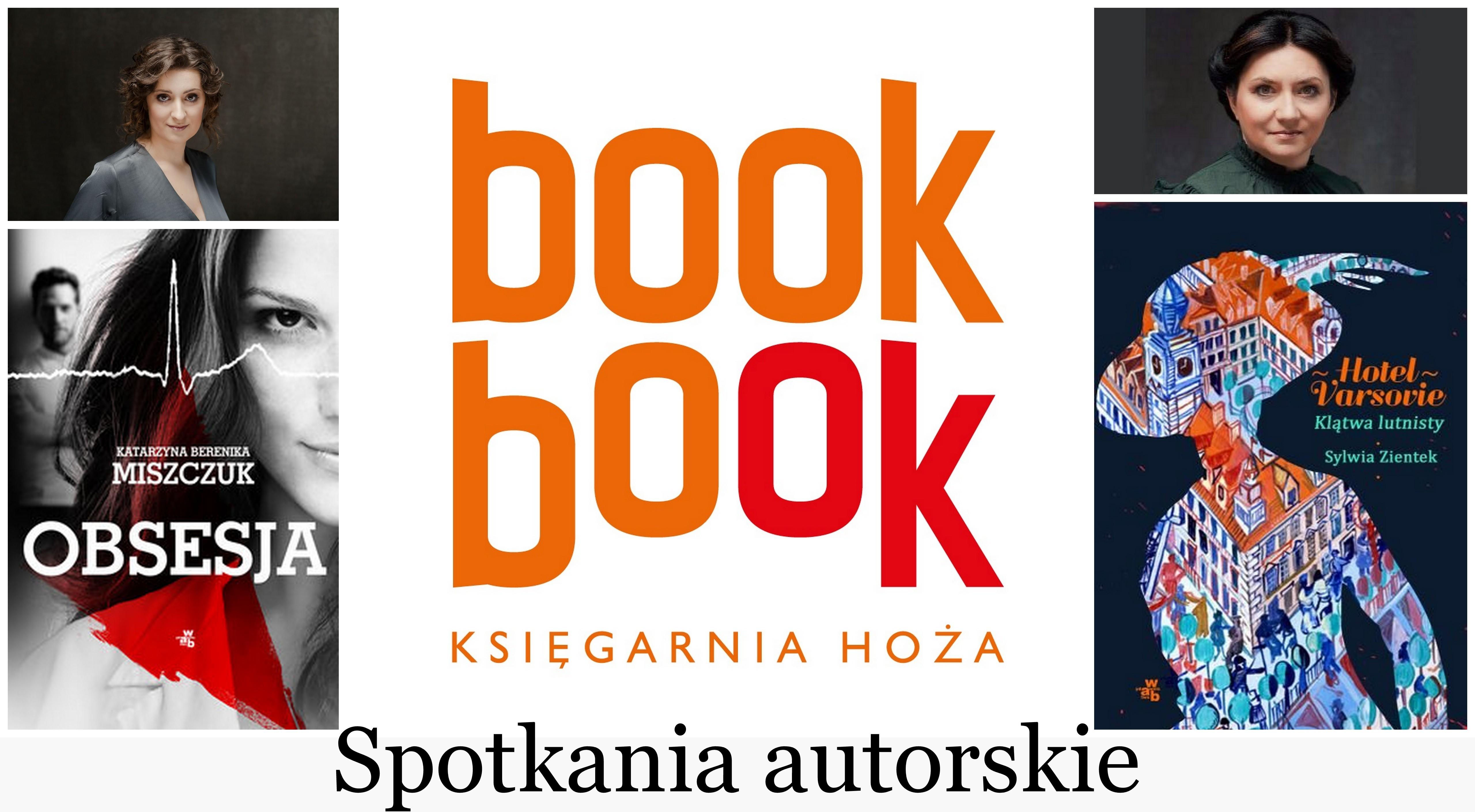 spotkania-z-pisarkami-sylwia-zientek-i-katarzyna-berenika-miszczuk